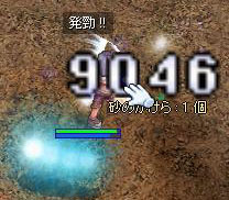 e0012248_2551430.jpg