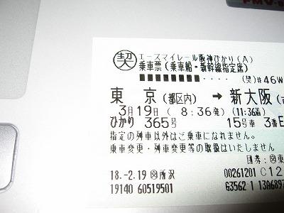 f0010549_1856442.jpg