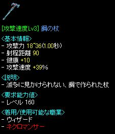 a0061353_0373819.jpg