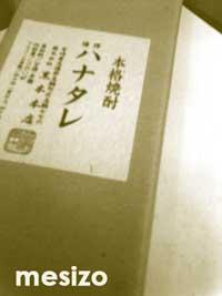 f0087667_9344453.jpg