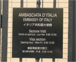 イタリア大使館での最終決戦。_f0090286_13561914.jpg