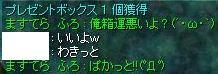 a0052090_19515013.jpg