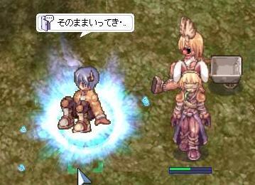 a0052090_2003191.jpg
