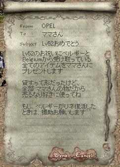 b0006992_11513938.jpg