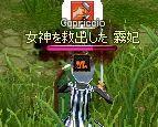 e0046892_9175590.jpg