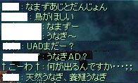 f0009297_17515814.jpg