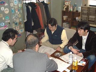 第23期JAYCEEアカデミー山舘塾塾会議_e0075103_20461558.jpg