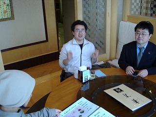 第23期JAYCEEアカデミー山舘塾塾会議_e0075103_213037.jpg
