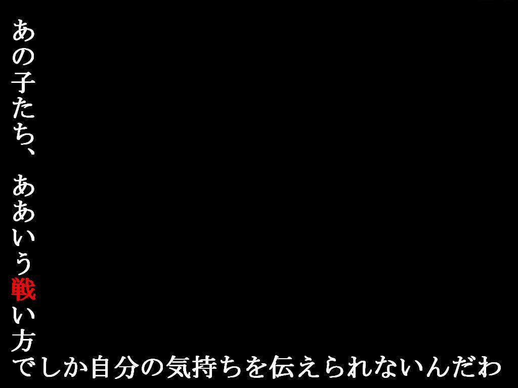 b0061007_048425.jpg