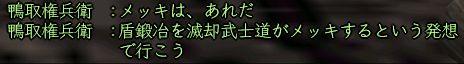 a0032309_982017.jpg