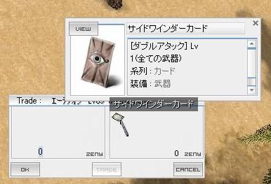 f0058111_16102721.jpg
