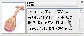 f0058111_1663589.jpg