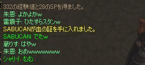 f0034124_148249.jpg