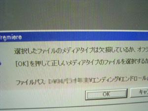 b0044726_2155426.jpg