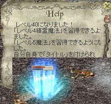 b0008129_795891.jpg