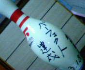 f0040434_201051.jpg