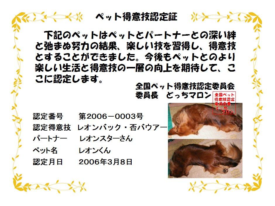 b0030756_15142098.jpg