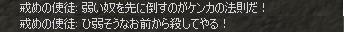 f0086061_9501074.jpg