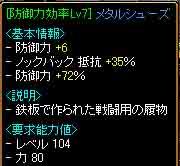 f0016964_158187.jpg