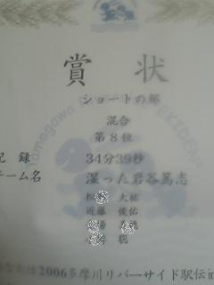 f0019765_13471016.jpg