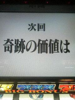 c0066266_8525023.jpg