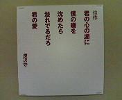 f0051668_21323964.jpg