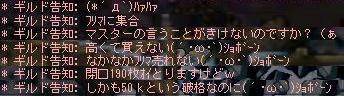 e0031771_1303489.jpg