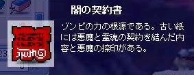 d0017374_199536.jpg