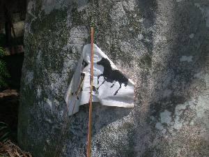 遠野不思議 第百十六話「義経の愛馬「小黒」の墓」_f0075075_111235.jpg