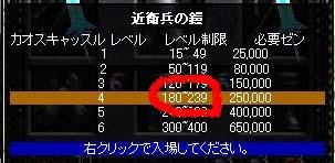 f0094680_15123542.jpg