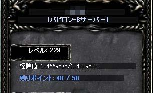 f0094680_15151013.jpg