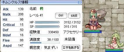 c0045385_22125063.jpg