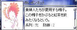 e0025187_12301371.jpg
