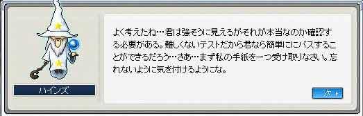 f0061188_0132065.jpg