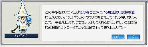 f0061188_0262163.jpg