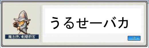 f0061188_1381171.jpg
