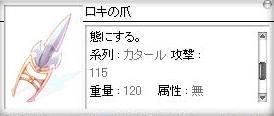 f0024889_15502454.jpg