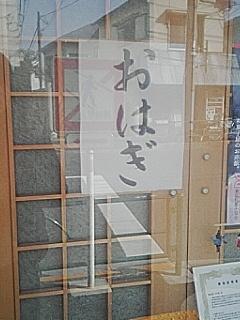 お散歩びより★_c0038092_1512823.jpg