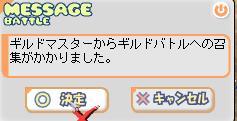 b0027699_914486.jpg