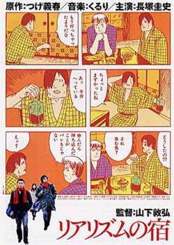 b0029700_2085152.jpg