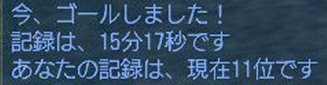 f0013302_1813172.jpg