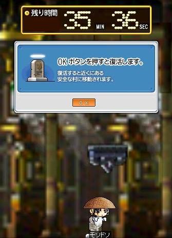 d0048007_1594250.jpg