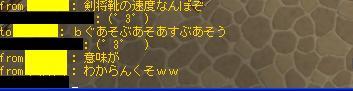 a0052417_715276.jpg