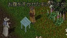 f0081918_16563610.jpg