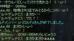 b0051419_629132.jpg