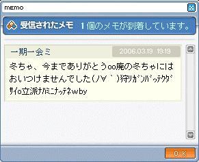 f0093126_751136.jpg