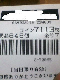 f0065228_3562987.jpg