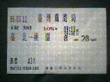 f0078433_1575566.jpg