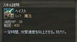 e0056837_1553523.jpg