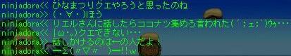 b0069938_2246518.jpg